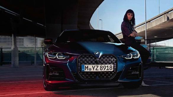 Unsere aktuelle Aktionen & Angebote: Das neue BMW 4er Coupé.